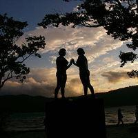 みちのく三大半島と白神山地と十和田湖