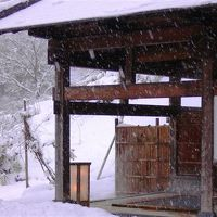 紅葉・温泉・雪景色  その? 大沢山温泉