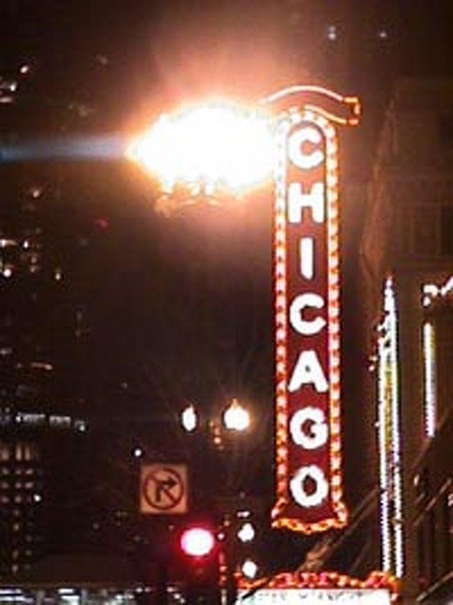 """すべての事のはじまりは、アメリカ・シアトルに住むディビッド・ファーガスンがくれた一通のメールでした。彼によると、3月中旬に全米で唯一の1/43モデルカーのイベントがシカゴで開かれ、自分もディーラーとして参加するとのこと。""""宿のほうはツインの部屋を予約してあるからオマエも来ないか?歓迎するよ!"""" <br /><br /> まだ会ったこともない他人を誘う方も誘う方だが、簡単にOKしてしまう自分も自分だ..."""