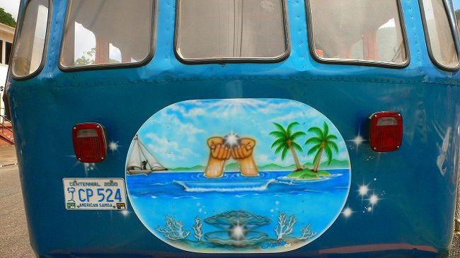 アメリカンサモアの写真です。<br /><br />ホームページ http://www.namako.to/