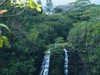 オパエカア滝とワイルア川周辺