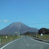 旅記録国内編2008 鳥取・岡山〔01−大山ガーデンプレイス編〕