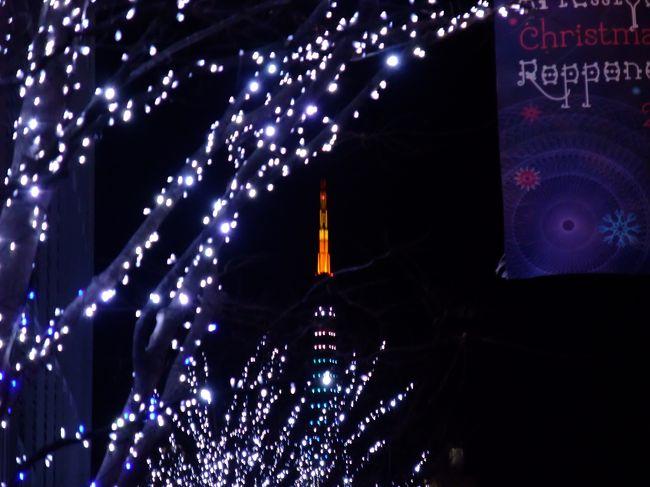 東京タワー50thの日に六本木のイルミネーションを見てきました。