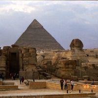 エジプト・神秘への旅・・・ギザのピラミッドが見たい