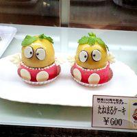 横浜:「たねまるケーキ」買っちゃいました!