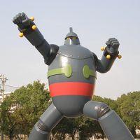 2009年10月関西 その6 神戸観光