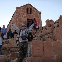 やってきたぜ!! 2008 エジプト 『シナイ山&セントカタリーナ修道院〜ヌエバアからフェリーでヨルダン』 IN セントカタリーナ