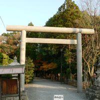 日本の旅 関西を歩く 大阪、島本町の水無瀬神宮