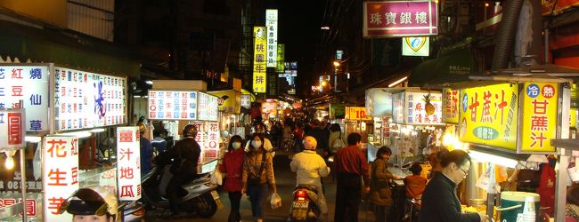 感謝台湾その12 桃園夜市で大団円