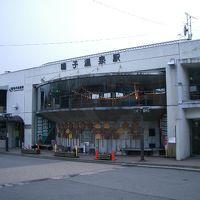 2010年 仙台家族旅行 その2
