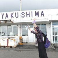 2010_屋久島(日本)