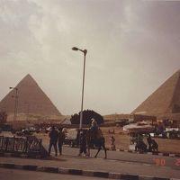 90年代のエジプト1990.2 「転職合間にピラミッド」  〜カイロ&ギザ〜