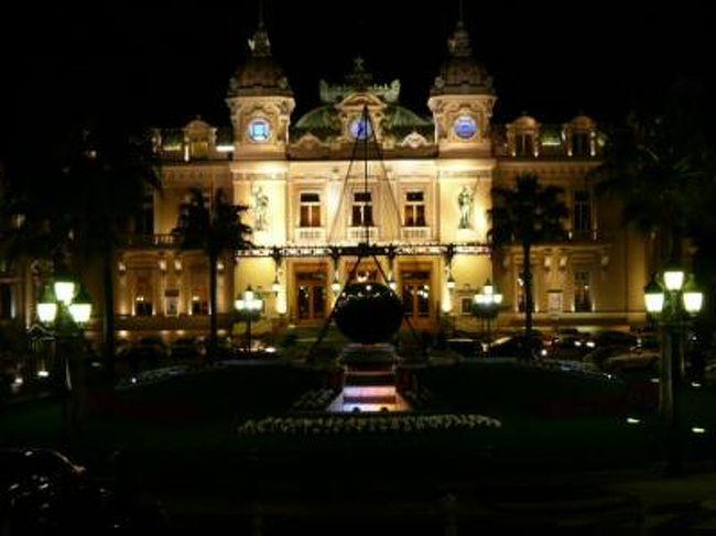 今回のカジノ旅行は欧州モナコへ。<br /><br />マカオ、ベガスと続くカジノの街。<br /><br />さて、戦績やいかに!?