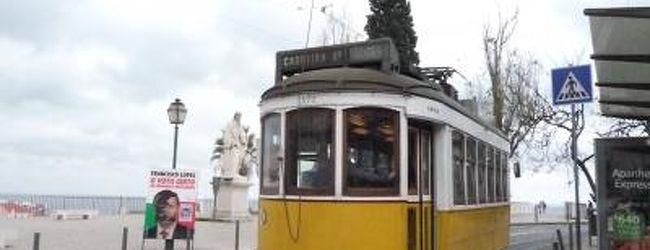 2011 02 ポルトガル 9世界遺産8泊の旅� 再...