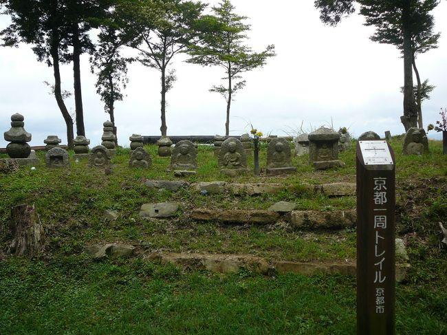 京都一周トレイル東山コースの次は北山コースを歩きます。北山コースは北山東部と北山西部に分かれています。<br />北山東部コースは叡山ケーブル比叡駅から叡山電鉄二ノ瀬駅まで17.9kmのコースです。<br />この北山東部コースを8月7日と9月15日、2回に分けて歩きました。