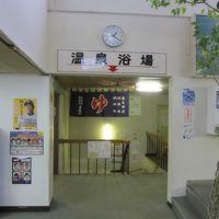 Discover Japan 今こそニッポン 日本の名湯・秘湯を巡る冒険 ①ニセコ湯元温泉