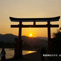 南九州を巡る/鹿児島・宮崎の旅②