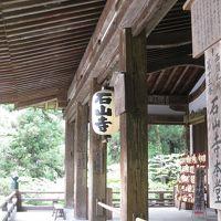 2011年8月☆滋賀・USJ・三重 3泊4日 前半