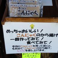 道の駅 若狭熊川宿にほんの少し立ち寄りました