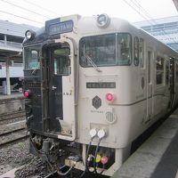楽しい乗り物に乗ろう! JR九州「指宿のたまて箱」   ~鹿児島~