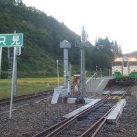 2009 鉄道の日きっぷで秋の只見線の旅