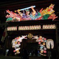 東京へ…400㎞の旅=⑤寒川神社で初詣=