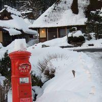 冬の美山かやぶきの里を訪ねて   〜幻想的な雪と灯りの世界〜 その1