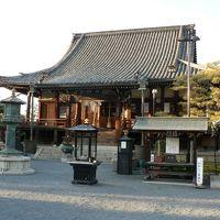 日本の旅 関西を歩く 大阪・茨木市、總持寺(そうじじ)周辺