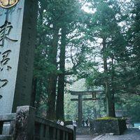 世界遺産・日光の社寺(輪王寺・日光東照宮)/栃木・奥日光