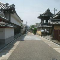 富田林市寺内町(じないまち)の古い町並みを歩く。すてきな雰囲気。