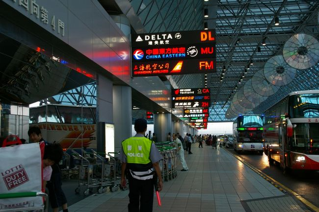 前回までの様子はこちら・・・<br />子連れで妊婦な台北旅2012~チャーター便で行く雨の台北~[1]<br />http://4travel.jp/traveler/momoyuki/album/10693515/<br /><br />子連れで妊婦な台北旅2012~チャーター便で行く雨の台北~[2]<br />http://4travel.jp/traveler/momoyuki/album/10693609/<br /><br />いよいよ台風の影響で天気も悪くなってきました^^;<br />さて飛行機は無事に飛ぶのでしょうか・・・<br />それとお土産などをちょこっとご紹介。
