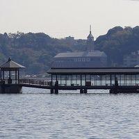 舘山寺と愛宕神社の参拝