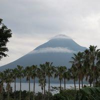 どんより桜島、秋雨の指宿温泉 (*_*)