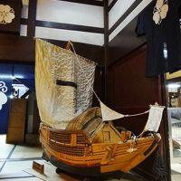 富山市で「ポートラム」に乗って、北前船 廻船問屋の『森家』へ