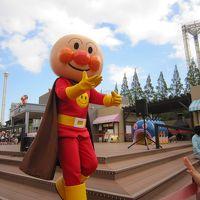 名古屋アンパンマンミュージアム ~名古屋と云う名なのに三重県にある(笑)の巻~