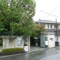 日本の旅 関西を歩く 大阪府東大阪市司馬遼太郎記念館(しばりょうたろうきねんかん)周辺
