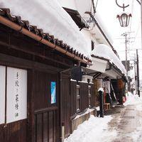 茅葺き屋根と雪景色を求めて・・・ � 〜雪降りしきる中、レトロな町並みの七日町を散策(通っただけ・・かな・・(T_T)) 2日目〜