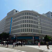 神戸・旧居留地をブラブラ散歩