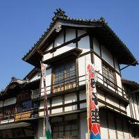 松山から内子・大洲、宇和島への旅(二日目)〜木蝋に紙。農村と商品経済を結びつけた在郷町の繁栄の歴史が残っています〜
