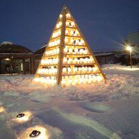 雪燈籠祭へレッツゴー!