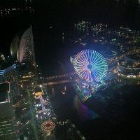 ランドマークタワーからの夜景とプロジェクションマッピング!!