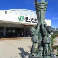 長野新幹線に乗って茶臼山動物園までレッサーパンダの赤ちゃん詣2013(1)大宮から長野新幹線に乗って、4度目の長野行きなのにまだまだ新鮮で妙に緊張@