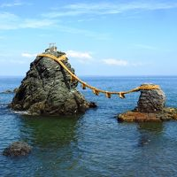 <おひとりさまのお伊勢参り・7> 二見カエルと夫婦岩・潮風感じる「二見興玉神社」