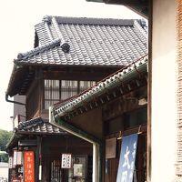 塩竈さんぽ ① ★旧亀井邸など・・・★