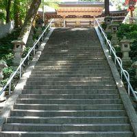 日本の旅 関西を歩く 東大阪市の枚岡神社(ひらおかじんじゃ)周辺