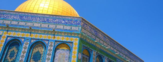 祈りの街 エルサレム
