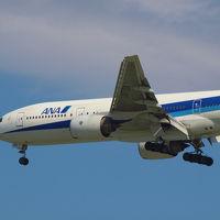 飛行機が見たくて 浮島町公園へ−1
