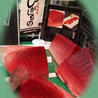 塩竈に、お魚を食べに行こ~~!紅葉も、まもなく見頃になるかな・・?