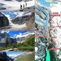 カナダ西部 家族旅04 『 カナディアンロッキー レイクルイーズ Plain of Six Glaciers ( ビクトリア氷河展望地までのトレイル ) 』、『美しいルイーズ湖』 世界十大絶景の一つ『鏡になったルイーズ湖』の撮影に成功!、コメントは読まずに景色だけ楽しんでください〜