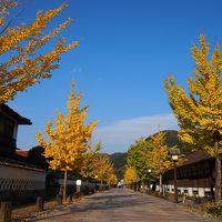 秋晴れの津和野でぶら~り散歩&異色のレストランを見っけ!